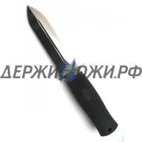 Нож Avenger Stippled Kraton Katz KZ/BT-10R