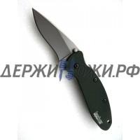 Нож Scallion Kershaw складной K/1620GRN