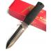 Нож Avenger Dive Serrated Checkered Kraton Katz KZ/BT-10DSR