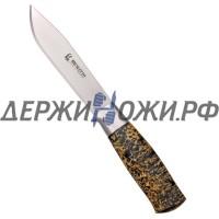 Нож Hunter Premium Brusletto BR/16322