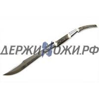 Нож складной наваха J.J.Martinez 102 C INOX 210мм